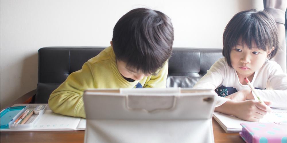 小学生のためのオンライン家庭教師