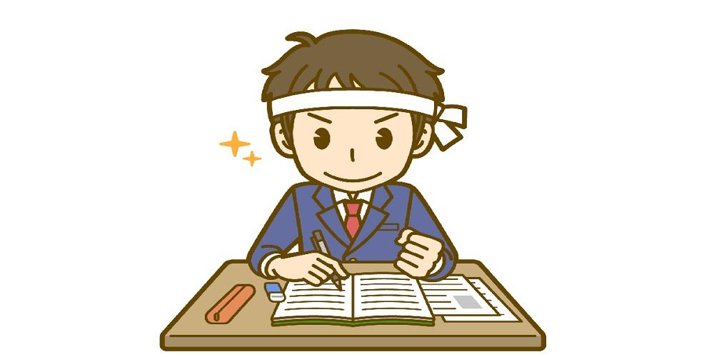子どもの集中力と家庭教師