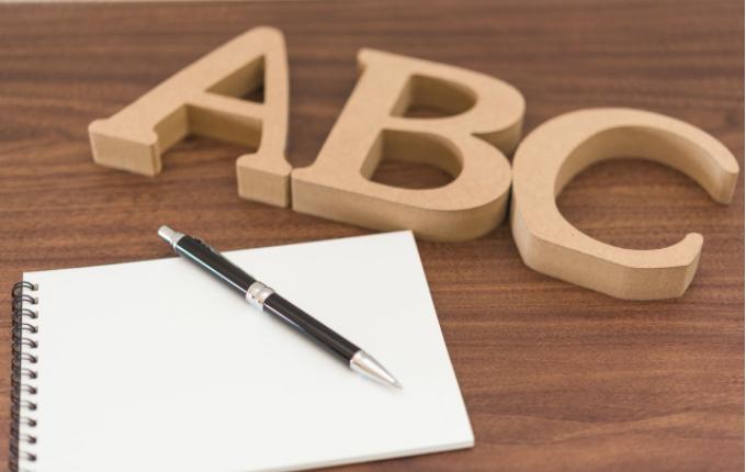 英語教科化と家庭教師