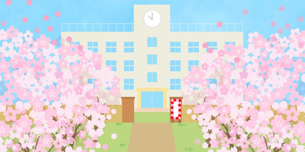 東京の国立小学校受験