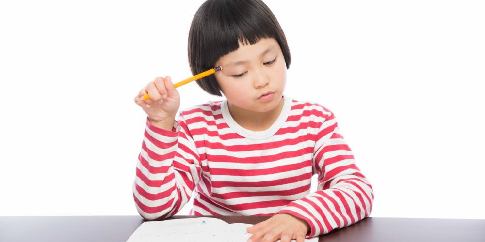 家庭教師との学習で身につけるべき「自学力」