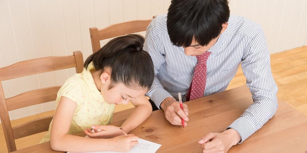 家庭教師という存在