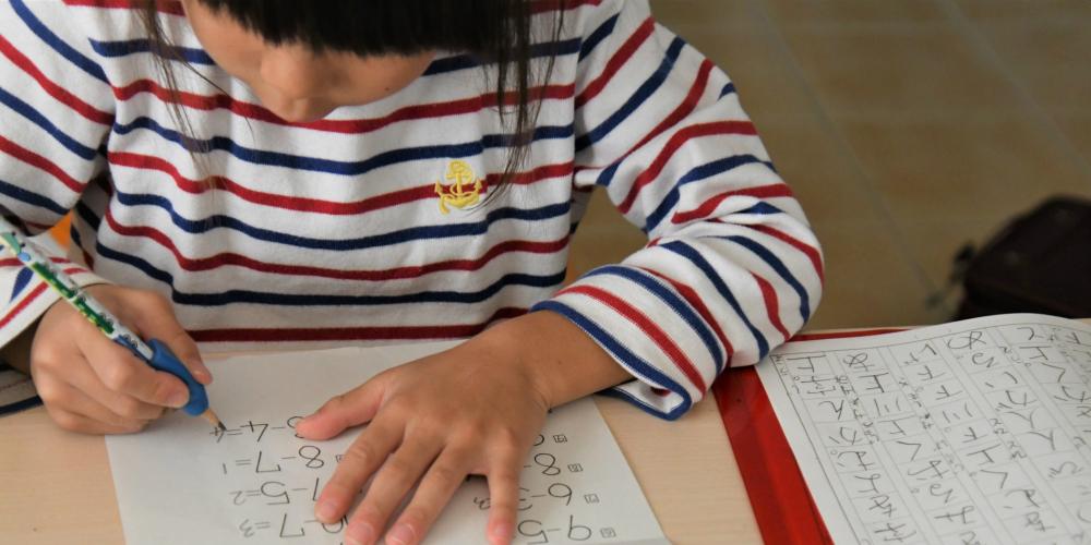 小3の2月がベスト中学受験対策の開始時期とは