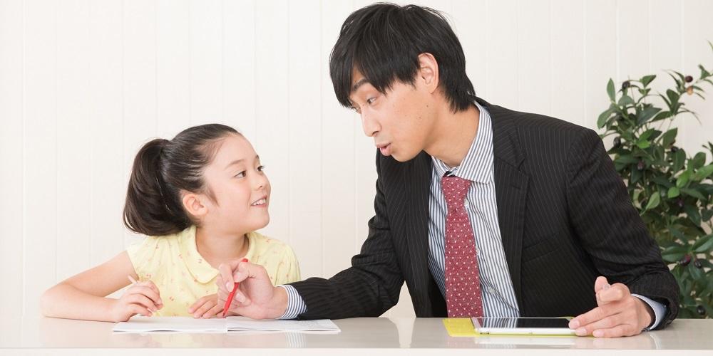 家庭教師と個別指導塾