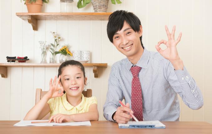 家庭教師を利用する