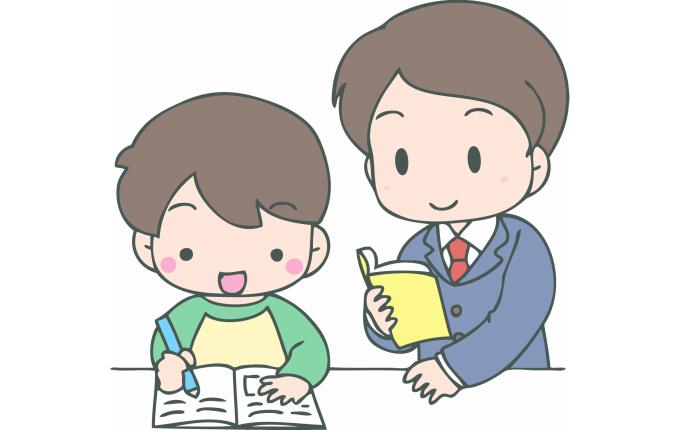冬休みの家庭教師活用法